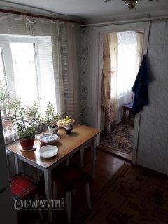 Будинок, Привокзальна