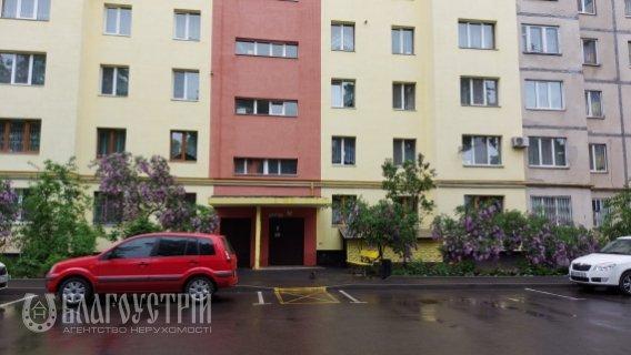 1-x квартира, Пирогова