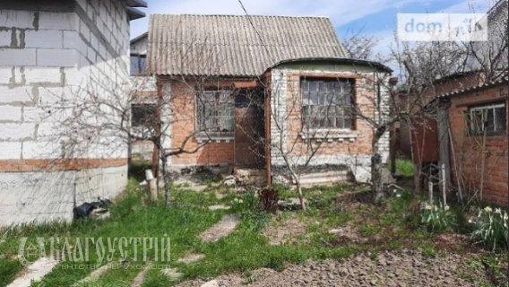 Дачний будинок, Врожайний проїзд