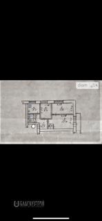 3-x квартира, 600-річчя