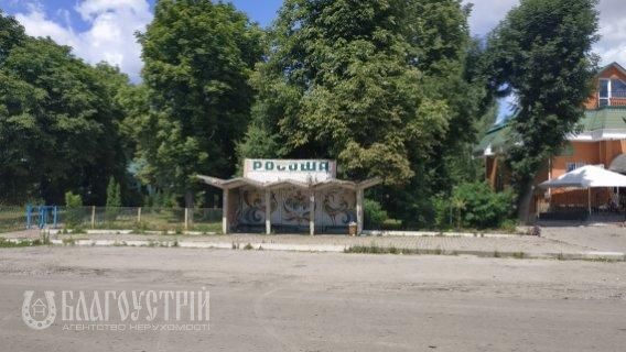 Будинок, Шевченка